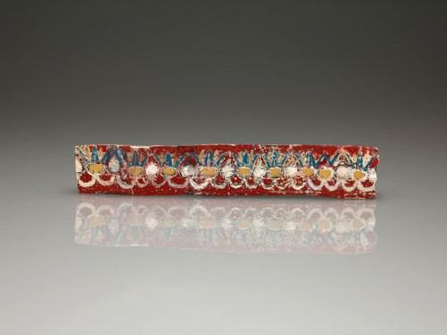 Egyptian Mosaic Glass Floral Frieze