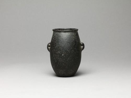 Egyptian Basalt Jar