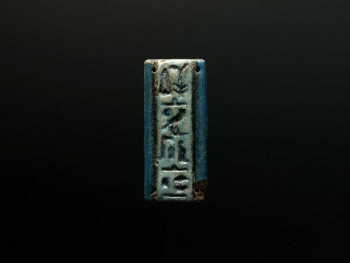 Egyptian Faience Inlay