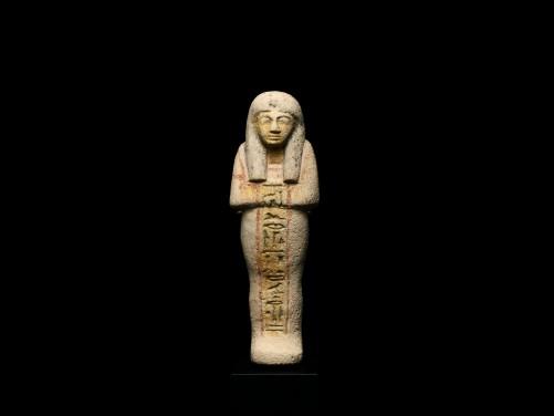 Egyptian Shabti for Tjater