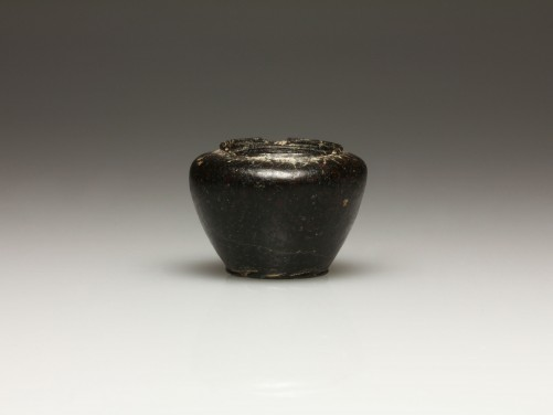 Egyptian Basalt Vessel