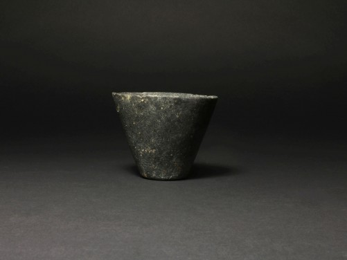 Near Eastern Stone Vessel
