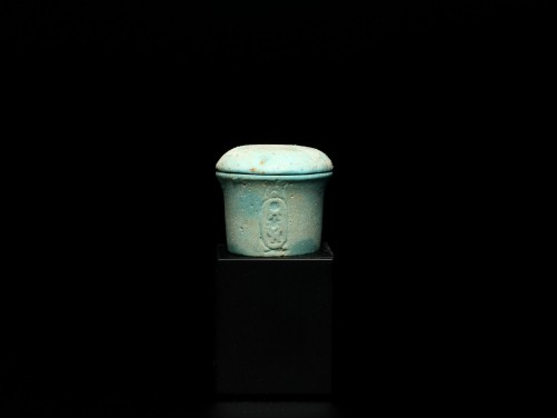 Egyptian Faience Cup for Nectanebo I
