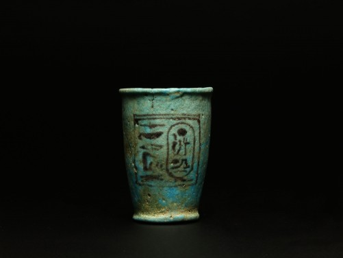 Egyptian Faience Cup of Ramesses II