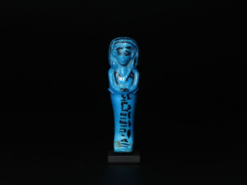 Egyptian Shabti for Amenemope