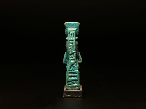 Egyptian Inscribed Isis and Horus Amulet | Medusa Ancient Art
