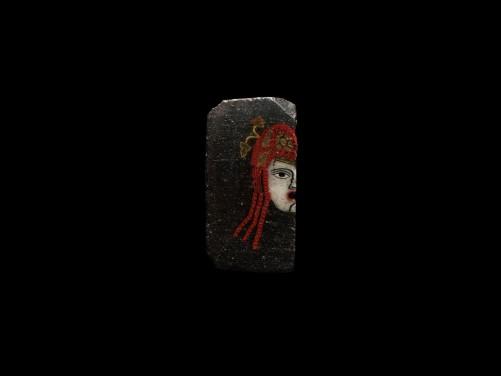 Egyptian Mosaic Glass Inlay