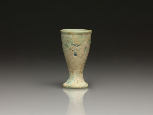 Egyptian Offering Cup