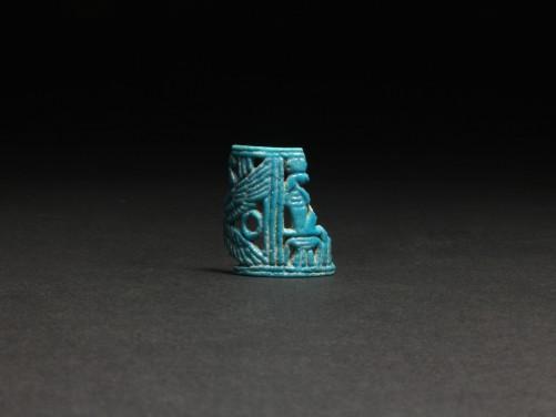Egyptian Openwork Ring Fragment