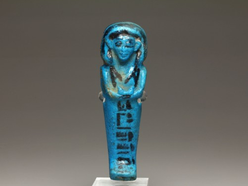 Egyptian Shabti for Amenemope