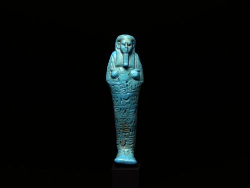 Egyptian Shabti for Ankh-Hor