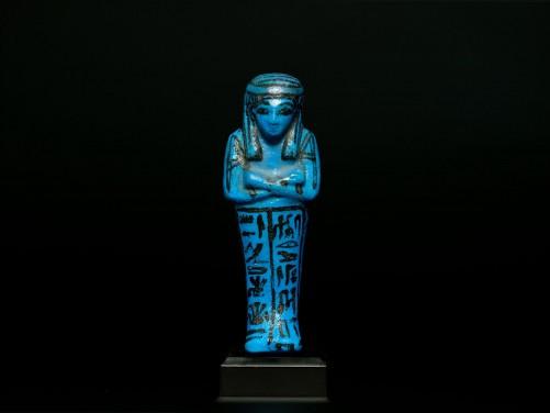 Egyptian Shabti for Horemakhbit