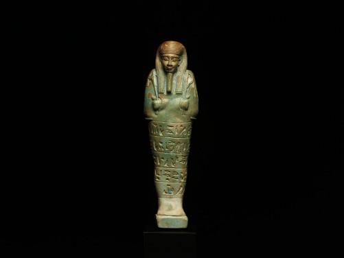 Egyptian Shabti for Horinebesh