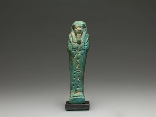 Egyptian Shabti for Iahirdis