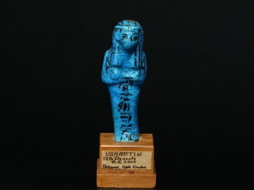 Egyptian Shabti for Nespaneferher