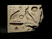 Egyptian Relief Fragment