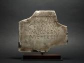Roman Marble Funerary Inscription