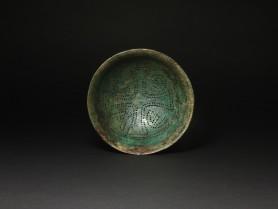 Byzantine Bronze Strainer