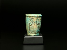 Egyptian Faience Cup for Siptah