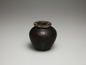 Egyptian Black Stone Vessel