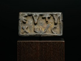 Byzantine Bronze Bread Stamp