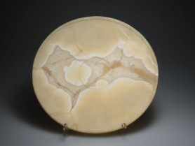 Egyptian Alabaster Dish