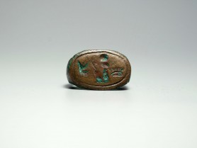 Egyptian Bronze King's Ring