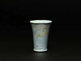 Egyptian Faience Cup for Seti I