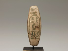 Egyptian Inlaid Bead for Seti I