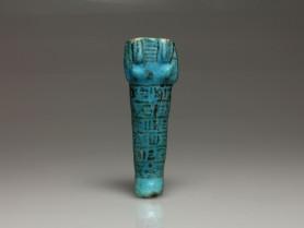 Egyptian Shabti for Amun[em] Heb