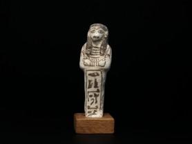 Egyptian Shabti for Bak
