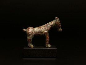Greek Bronze Animal