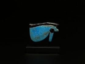 Large Egyptian Wedjat Eye Amulet