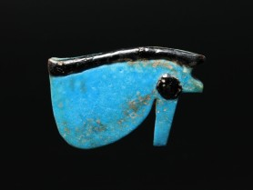 Egyptian Wedjat Eye Amulet