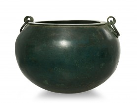 Phrygian Bronze Cauldron
