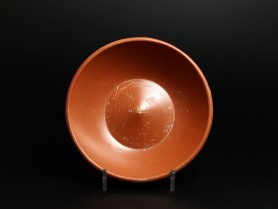 Roman Terra Sigillata Bowl