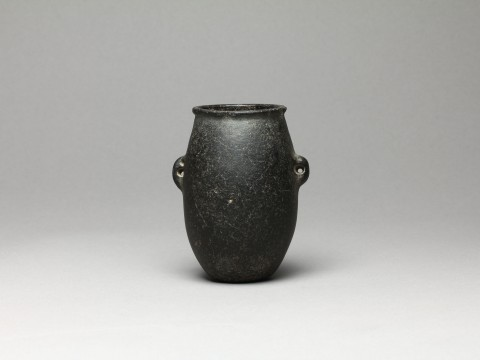 Egyptian Basalt Jar