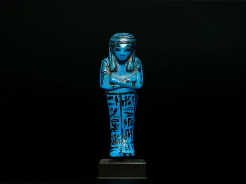 Egyptian Shabti for Horemakhbit
